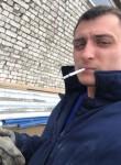 Илья , 23 года, Дзержинск