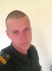 Andrey, 27, Russia, Kovrov