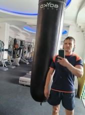 Aleksey, 35, Russia, Kurgan
