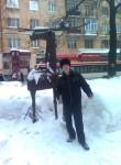 sergei, 34  , Aleksandrovsk