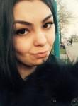 Кари, 25 лет, Москва