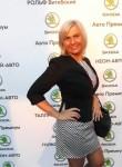Tatyana, 35, Saint Petersburg
