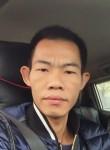 man, 36, Beijing