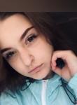 Марина Андреева - Новосибирск
