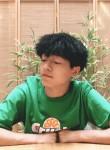 小番茄呀, 20, Beijing