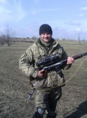 Ruslan, 39, Ukraine, Lubny