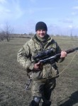 Ruslan, 38  , Lubny