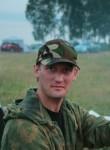 Евгений, 36 лет, Верхняя Пышма