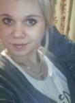 Алена, 25  , Tynda