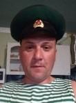 Seryy, 42, Kharkiv