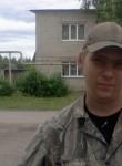 сергей, 29 лет, Большое Мурашкино
