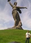 Andrey, 45  , Tatishchevo