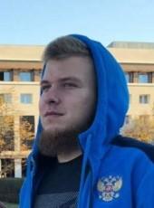Vladislav, 22, Russia, Barnaul