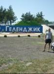 Andrey, 33, Barnaul