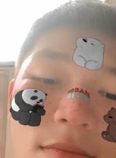 Tín, 19, Vietnam, Sadek