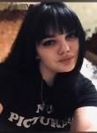Alina, 19, Voronezh