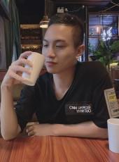 入魔了去咯, 20, China, Yangchun