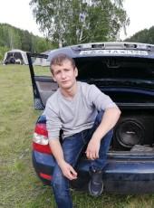 Seryezha, 18, Russia, Kamensk-Uralskiy