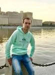 Pavel, 30, Michurinsk