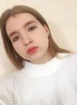 Ася, 18 лет, Иркутск