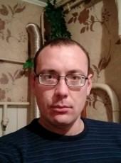 Oleg, 18, Ukraine, Mykolayiv