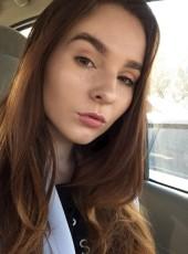Helen, 20, Russia, Kursk