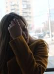 Олеся, 18 лет, Ростов-на-Дону