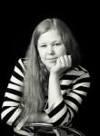 Иришка, 28 лет, Себеж