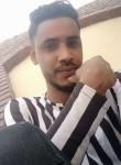 Remdhan, 18  , Ouargla