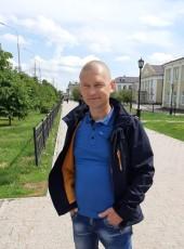 Oleg, 40, Russia, Ishim