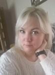 Юлия, 40 лет, Москва