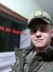 Oleg, 26, Orenburg