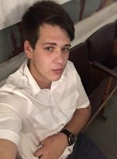 Антон, 24, Россия, Аткарск