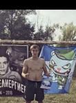Alex, 24, Kiev
