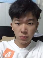 徐星, 26, China, Shenzhen