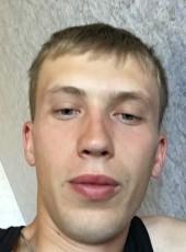 Евген, 23, Россия, Абакан