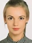 Екатерина - Северодвинск