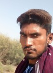 Ramesh, 22  , Unjha