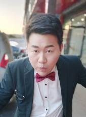 一支烟, 29, China, Beijing
