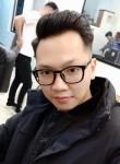 Hoang   Phuc, 26 лет, Hà Nội