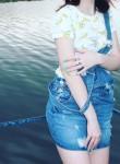 Mari, 21  , Zhytomyr