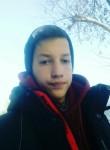 Дима, 18, Barnaul