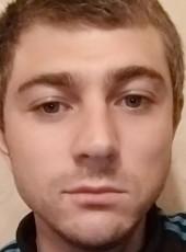 Artyem, 31, Ukraine, Severodonetsk