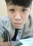 俊良, 21  , Daxi