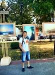 Михаил, 30 лет, Комсомольск-на-Амуре