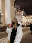 Veronika, 21, Moscow