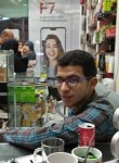نور, 28  , Kafr Saqr