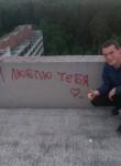 Valeriy, 22, Orshanka