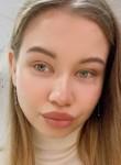 Ekaterina, 23, Blagoveshchensk (Amur)
