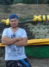 Konstantin, 29, Russia, Tikhvin